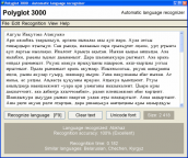 pobierz program Polyglot