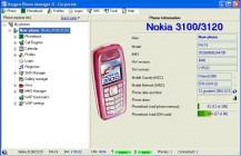 pobierz program Oxygen Phone Manager II
