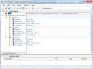 pobierz program XML Notepad