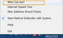 pobierz program Netcut defender