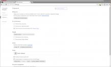 pobierz program Comodo Dragon Internet Browser